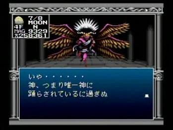DDS女神転生Ⅱ