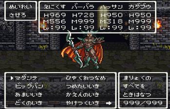 RPG レベル99