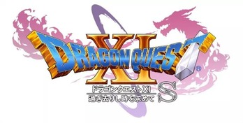 DQ11S (4)
