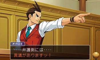 逆転裁判4 (6)