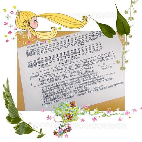 deco_2019-04-30_15-00-21