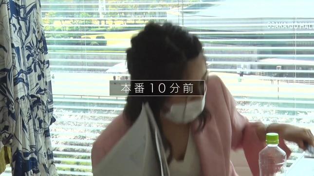黒木千晶 ytvアナウンサー全員集合!アナだらけSP 9