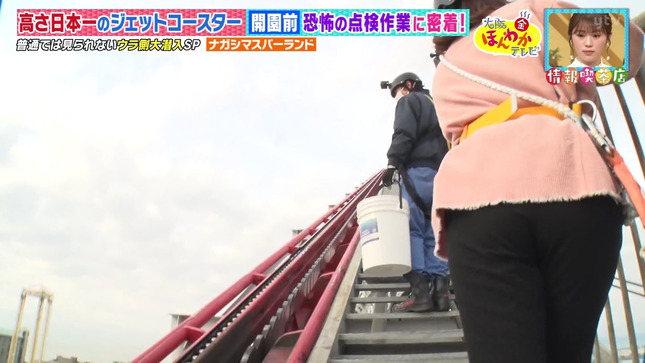 武田訓佳 大阪ほんわかテレビ 4