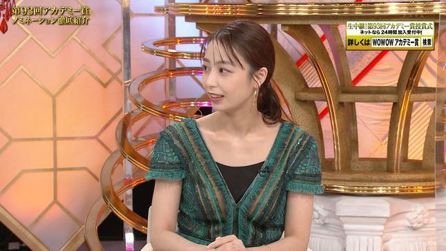 宇垣美里 第93回アカデミー賞ノミネーション徹底紹介 8