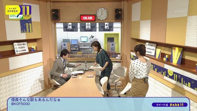 大成安代 ニュースチェック11 1