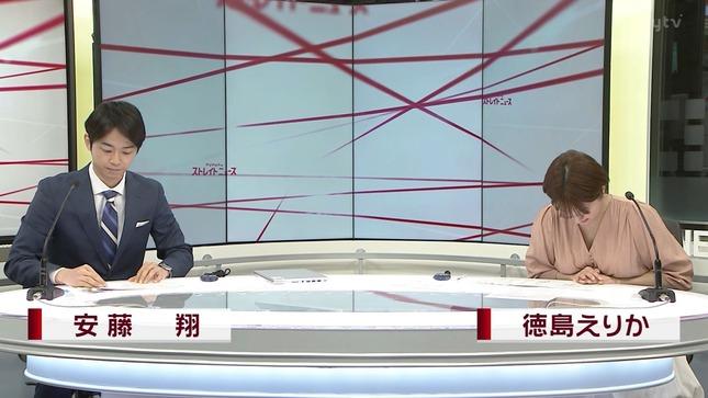 徳島えりか NNNニュース NNNストレイトニュース 2