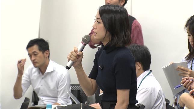 八木麻紗子 報道ステーション 1