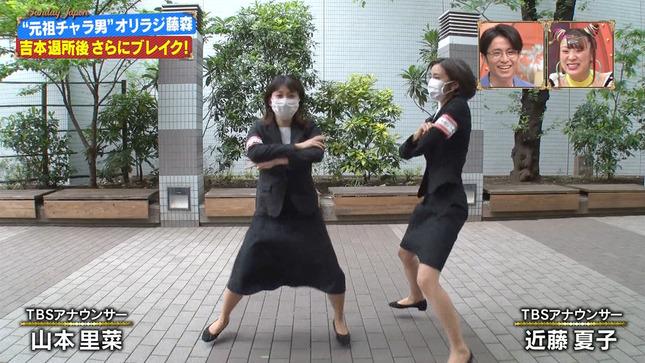 山本里菜 サンデー・ジャポン 近藤夏子 7