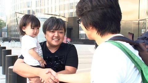 yozawa08-880x495-1-880x495