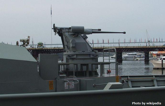 1280px-Armidale_main_gun