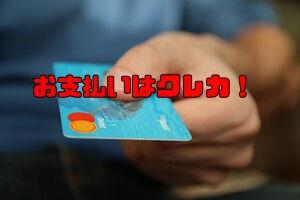 money-256319_640