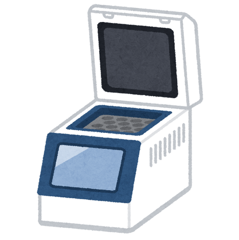 medical_pcr_machine (1)
