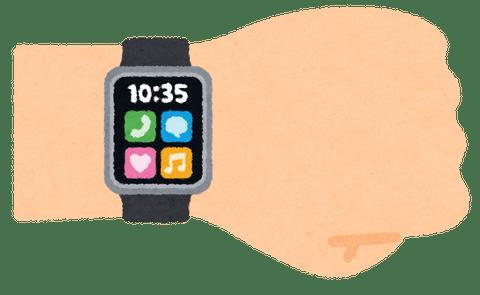 watch_face_arm_smartwatch (1)