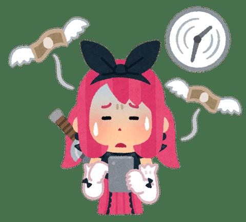 game_social_sns_tsukare_money_time