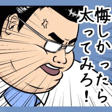 IMG_4426