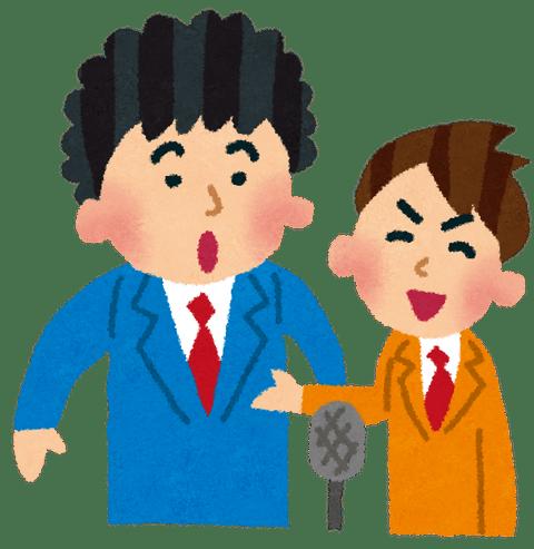 """明石家さんま、剛力あきらめ""""新恋人候補""""3人の名挙げる"""