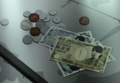 お金のまとめ