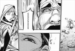 東京喰種re 8巻 ネタバレ感想| 有馬貴將ついに死亡!隻眼の王の ...