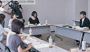 20170830-005174850-hokkoku-000-6-view