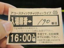 99117cd9.jpg