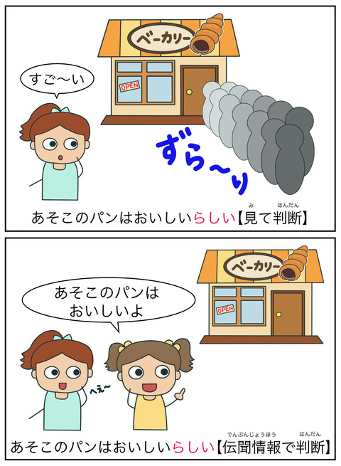 ん でんぶ 花彩 桜でんぶ【カネハツ商品カタログ】