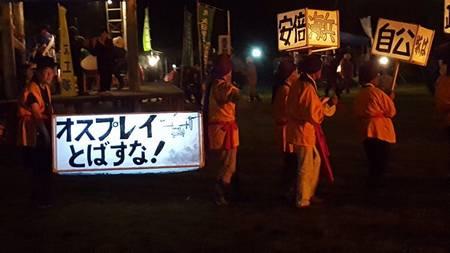 共産党 盆踊り2
