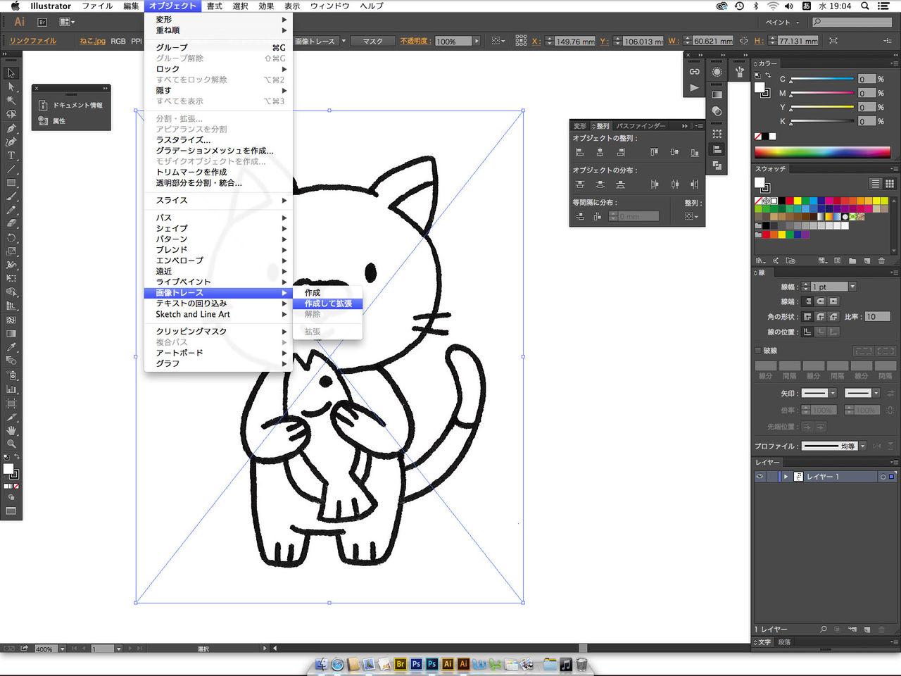 【トップレート】 Illustrator メッシュ 解除 ~ 無料の印刷可能なイラスト画像