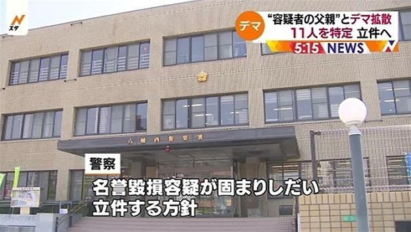 news3330342_38