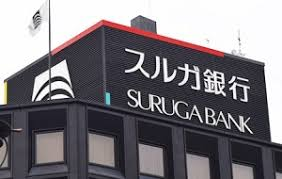 suruga_bank