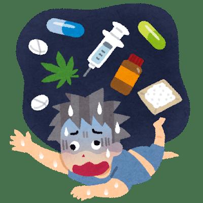 drug_yakubutsu_mayaku_ranyou