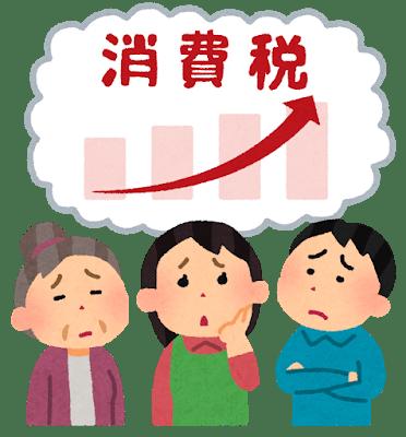 syouhizei_zouzei_shinpai_people (4)