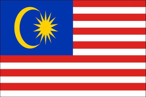 malaysia_flag_meaning0-e1528371609286