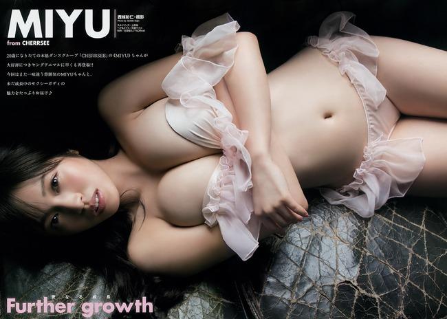 MIYU グラビア (30)