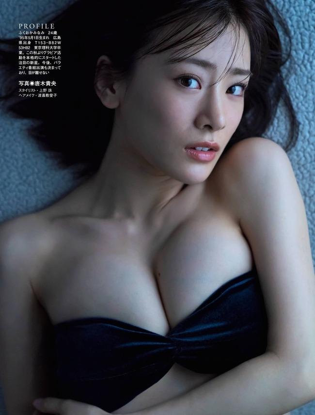 福岡みなみ グラビア (4)