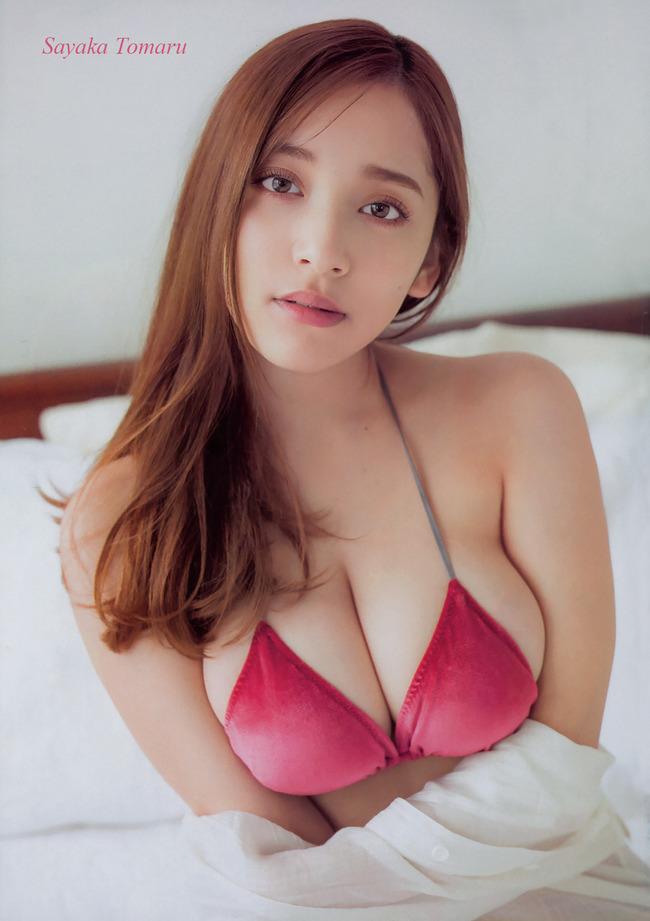 都丸紗也華 グラビア (5)