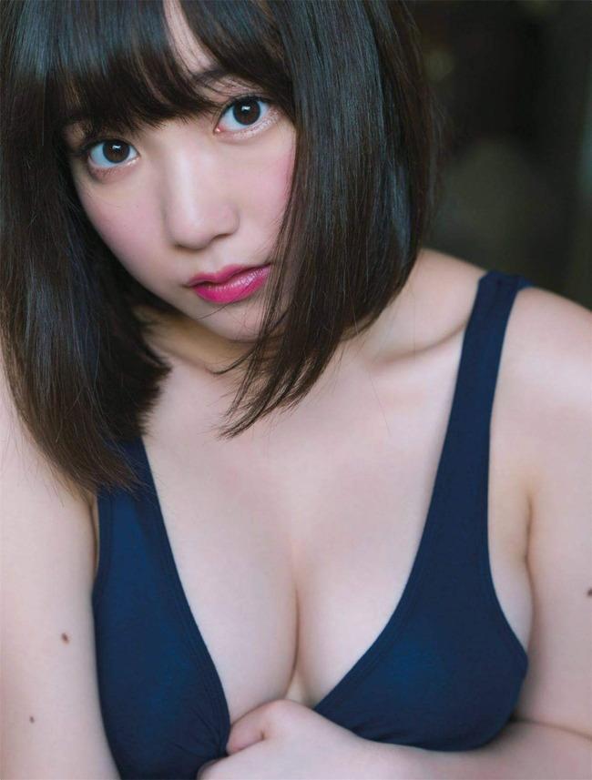 kyouka (2)