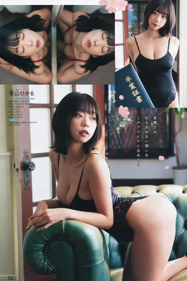 青山ひかる グラビア (26)