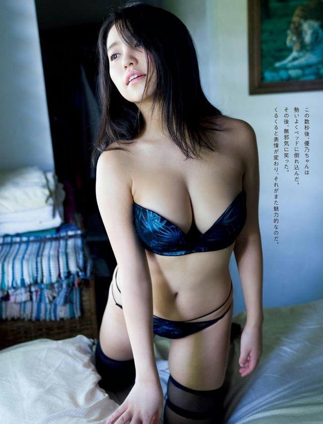 大原優乃 グラビア (26)