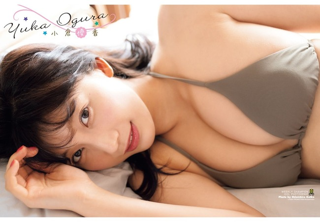 小倉優香 グラビア (10)