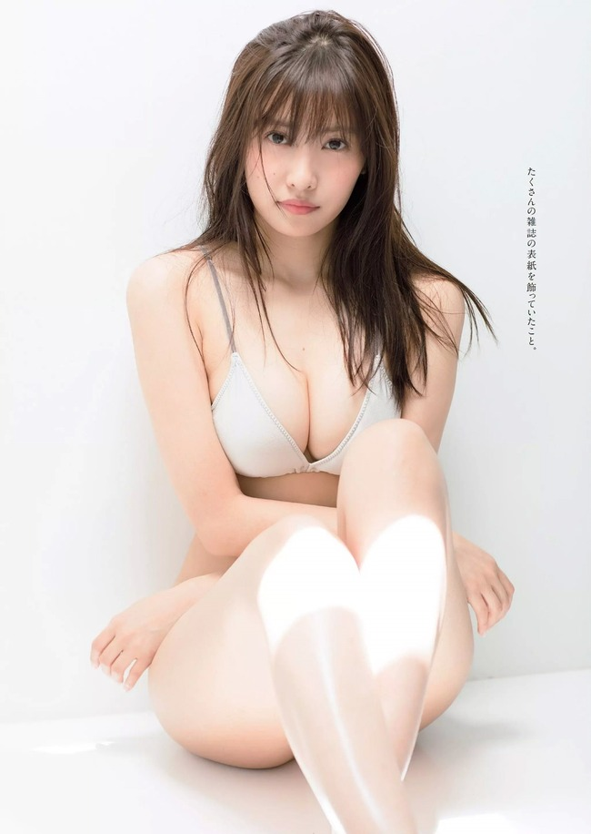 佐野ひなこ グラビア (34)