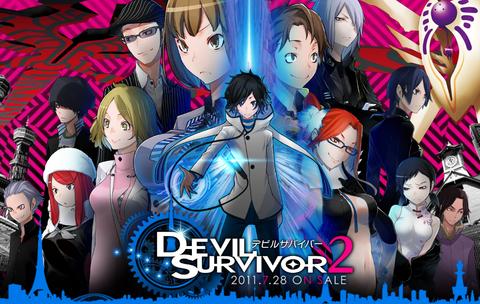 Devil-Survivor-2-Logo