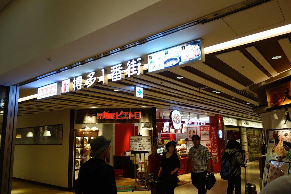福岡市ランチ|博多駅地下の牛タン屋さん!「たんや HAKATA ...