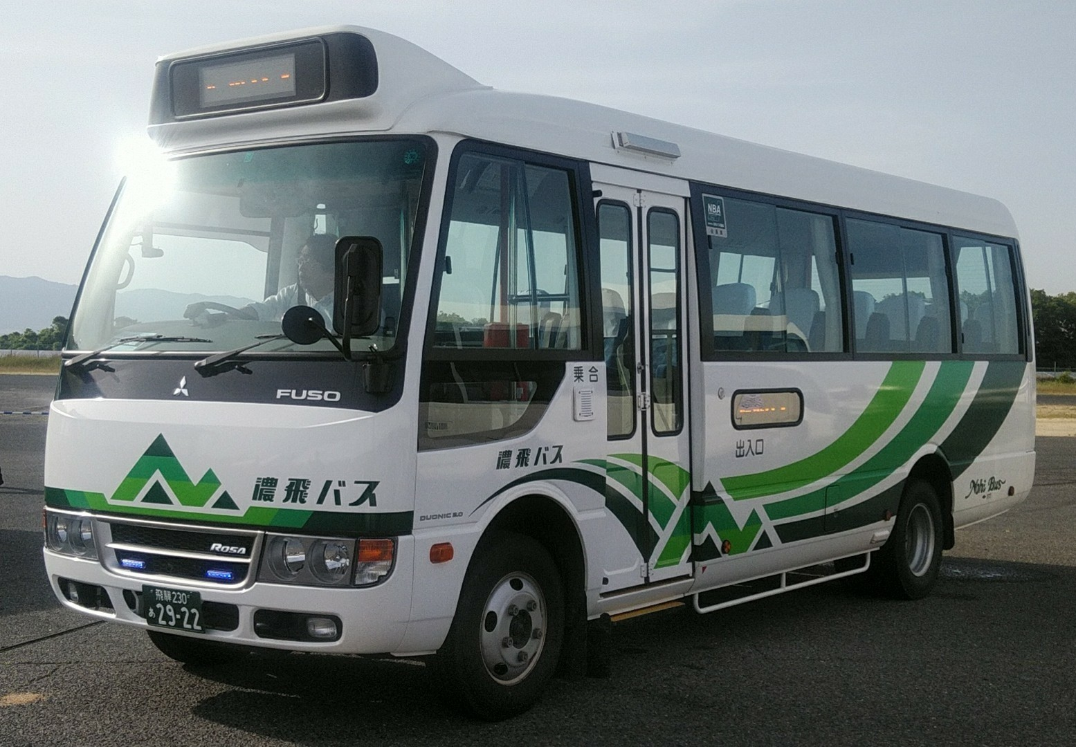 濃飛バスTPG-BG640G(ローザ4WD) : バスフォトコレクション