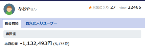 SnapCrab_NoName_2015-1-16_3-45-11_No-00