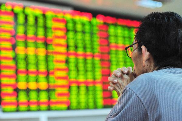 中国証券金融公司