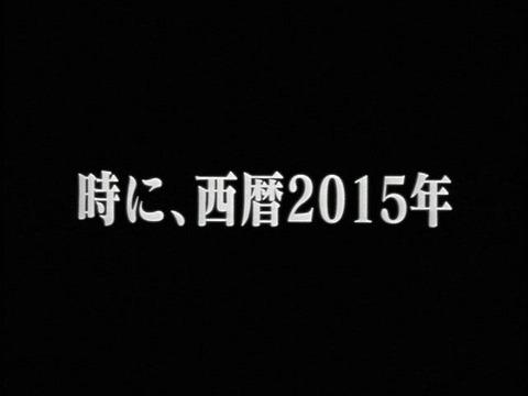 2015年の世界経済を予想する