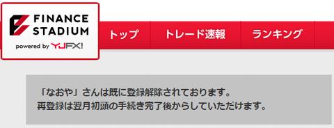 SnapCrab_NoName_2015-1-21_6-16-3_No-00
