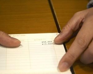 福井県のシンママ「貯金残高が1万円しかなく生活が苦しい。生きる保証を下さい!」