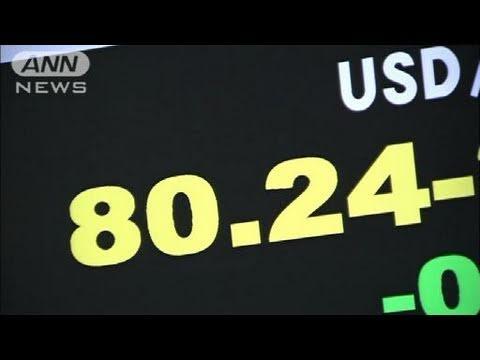 1ドル80円