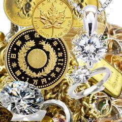 金の指輪やネックレス